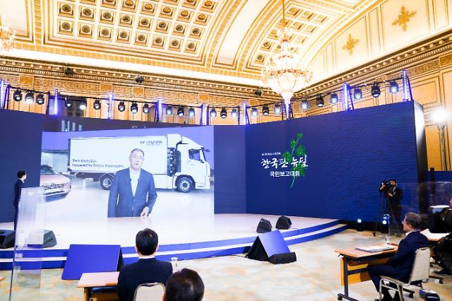 한국판 뉴딜 힘 보탠다…현대차-삼성, 미래 모빌리티 가속페달