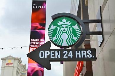 MS·스타벅스·나이키...탄소배출 제로(0) 위해 뭉치는 기업들