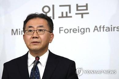 이란 한국, 원유수출대금 소송 발언에...외교부 대사 초치해 항의