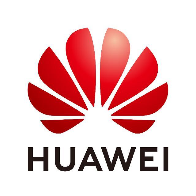"""남아공, 아프리카 처음으로 5G SA 상용화... """"화웨이 도움 커"""""""