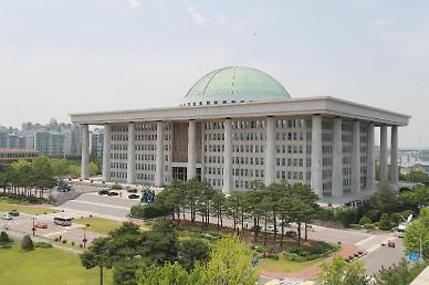 [오늘의 국회 일정(22일)]이해찬·김종인·심상정·안철수·최강욱 등 지도부 종합