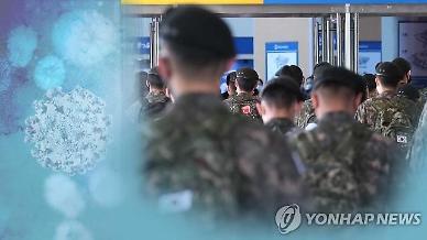 [속보] 육군 전방부대서 코로나19 무더기 감염···최소 8명 확진
