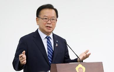 김부겸 文정부, 권력 독점 깨고 견제와 균형 달성할 것