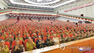 """""""정주년도 아닌데..."""", 北 2년 만에 """"노병대회"""" 개최하는 이유는?"""