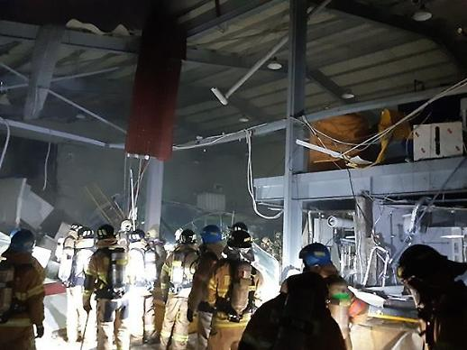 韩国仁川一化学工厂发生爆炸 1人死亡