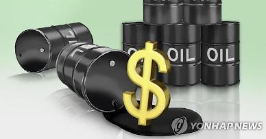 [아주 정확한 팩트체크] 이란, 한국에 원유수출대금 내놔라 소송?...정부 공식입장 아니다