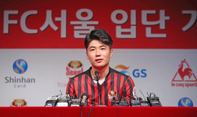 [포토] 11년 만에 K리그…FC서울 유니폼 입은 기성용