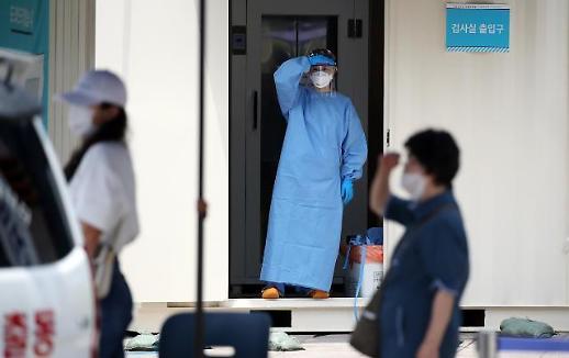 韩国新增63例新冠确诊病例 累计13879例