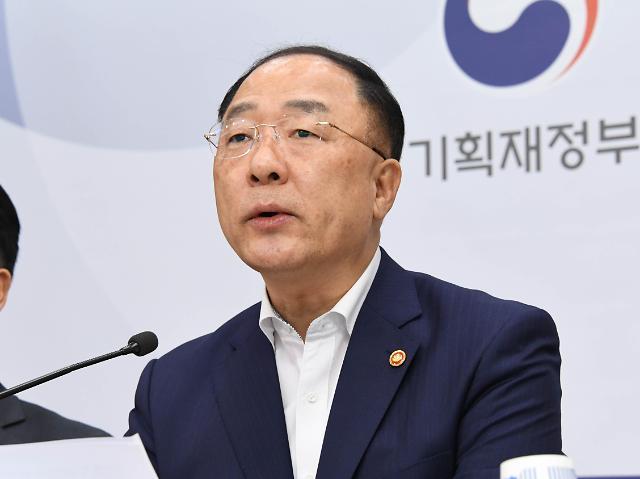 """[2020 세법개정안] 홍남기 """"금융투자소득 공제 5000만원까지… 개인투자자 응원"""""""