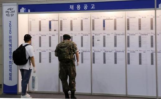 韩国面临历史最严重失业危机 166万青年毕业=失业