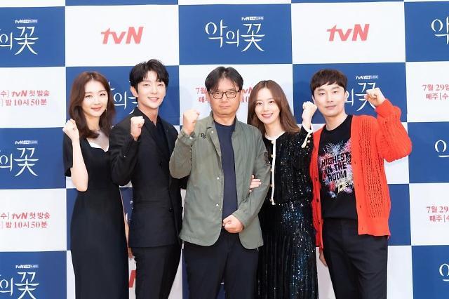 李准基文彩元等出席tvN新剧《恶之花》发布会