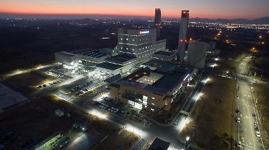 [FOCUS] Unresolved dispute over solid recovered fuel power plant in S. Korea