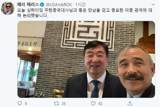 中美驻韩大使举行会晤 微笑自拍展现融洽会谈氛围
