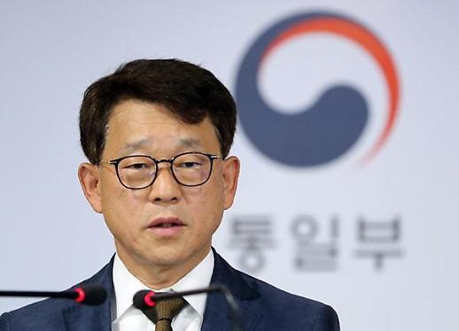 统一部:将向国际社会阐明政府对朝鲜人权团体问题立场