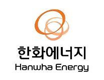 ハンファエナジー-中部発電、大規模な米太陽光連携事業の受注