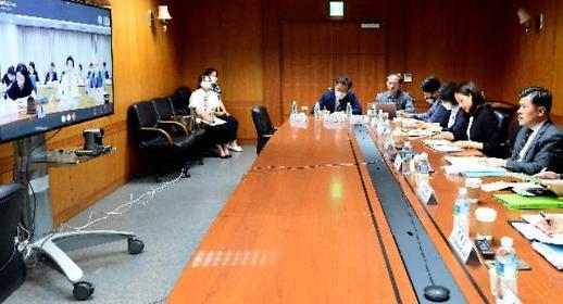 韩中时隔9个月线上举行海域划界司局级会议