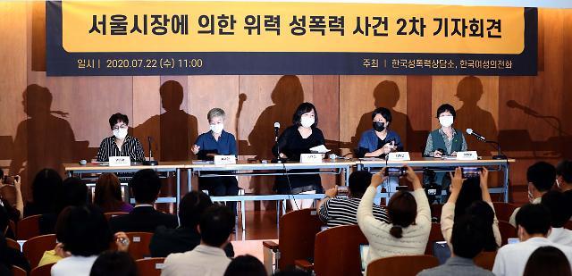 [어제의 한 Zoom] 故 박 전 시장 관련 2차 기자회견·인천 화학제품 공장 폭발사고·2020세법개정안·미스터트롯 콘서트 잠정연기·코로나19·날씨