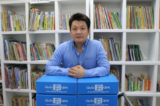 [코로나19 극복 쇼핑몰⑯] 집에서 학습하는 어린이를 위한 대여 서비스 인기