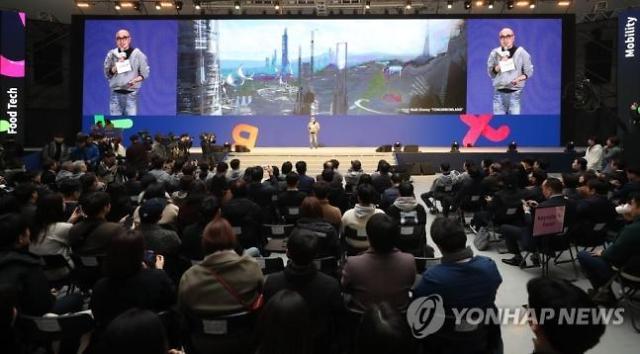 중기부, 컴업2020 온라인 IR 참가 스타트업 모집