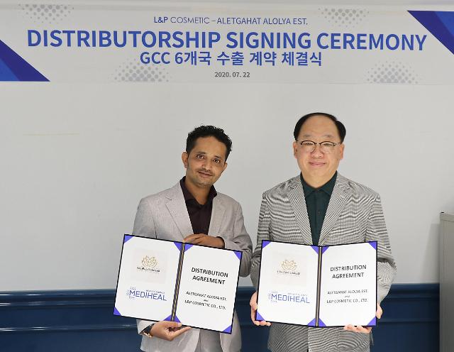 엘앤피코스메틱 메디힐, 540억 규모 중동 수출 계약 체결