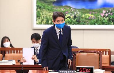 이인영 남북의 시간 돌리기 위한 주도적·대담한 변화 만들겠다
