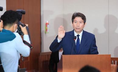 """[전문] 이인영 새시대 맞는 미래지향적 평화통일 담론 필요"""""""
