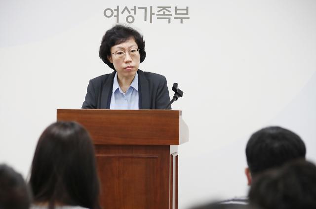 폐지론 휩싸인 여가부, 박원순 의혹 관련 내주 서울시 현장 점검