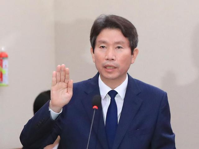 统一部长官提名人:恢复南北关系是实现和平的起点
