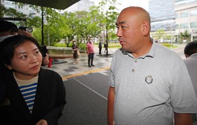 검찰, 임금체불 싸이월드 대표 징역 4년 구형