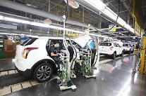 自動車業界「輸出減少が最も厳しい・・・必要資金40%だけ確保」
