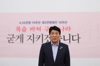 강대식 용산 전쟁기념관 직원 9년간 8억 5천만원 횡령