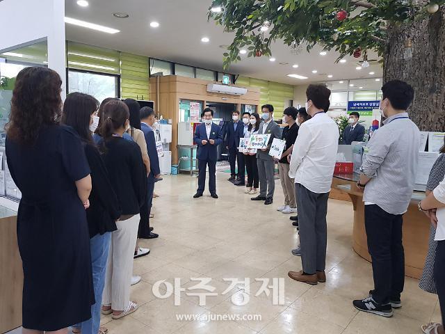 """안병용 의정부시장, """"친절 3S 10초 기적 만들자"""""""