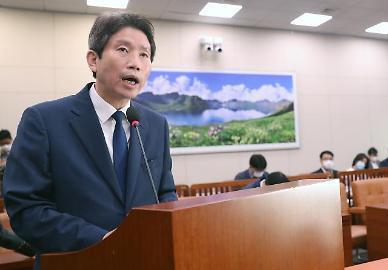 '사상전향·자녀 병역면제 의혹'으로 물든 이인영 인사청문회(종합)