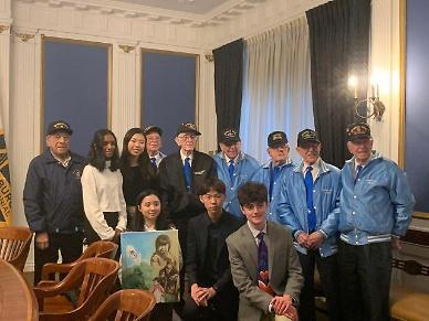 보훈처, 미국 10대 3명에 포상… 6.25전쟁 기념공원서 봉사활동