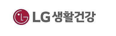 LG생활건강, 61분기 연속 성장…코로나 타격에도 역대 최고 영업익