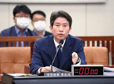 이인영 대북 특사로 김정은 만나면 대화복원·인도적 교류 요청할 것