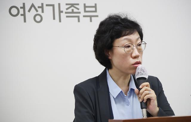 여가부, 존폐론에 화들짝...내주 서울시 현장점검(종합)