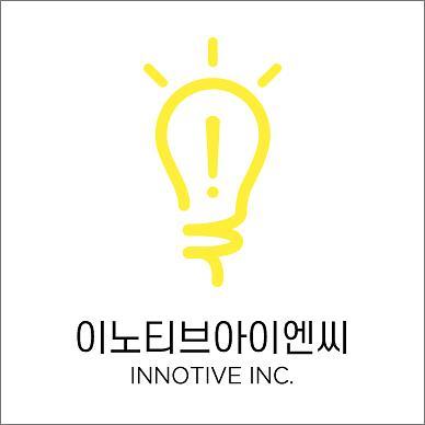 이노티브아이엔씨, 기술혁신형 기업인증 '이노비즈' 획득
