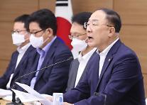韓国版ニューディールに「包括主義」適用・・・民間投資事業を積極的に誘致