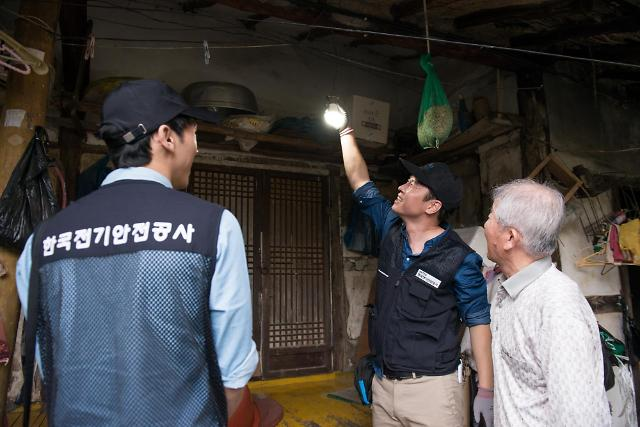 전기안전공사, '복지 증진공로 국가보훈처 단체표창 수상