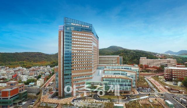 계명대 동산병원 '보건의료 데이터 중심병원 지원사업'선정