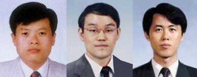 차기 대법관 제청대상 후보자에 배기열·천대엽·이흥구 3인