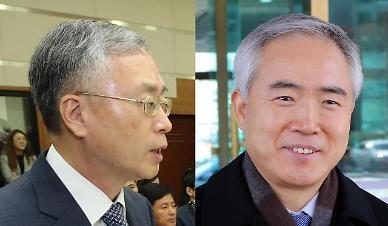김영대·양부남 검사장 사의… 다음주 검찰 고위간부 인사