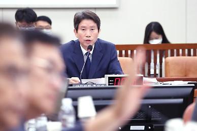 이인영 통일부 북핵 역할 강화, 스몰딜이라도 출발해야…인사청문 종료