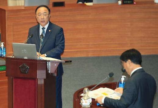 韩财长:基本收入将是政府长期研究课题
