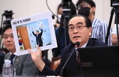 [현장에서] '전향' 한마디에…사상 검증장으로 변질한 이인영 인사청문회