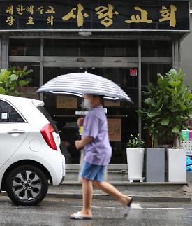 韩今日起解除教会活动限制措施