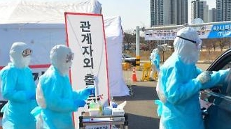 Ngày 24/07/2020 Hàn Quốc ghi nhận 41 trường hợp mới, nâng tổng số ca nhiễm lên 13.979