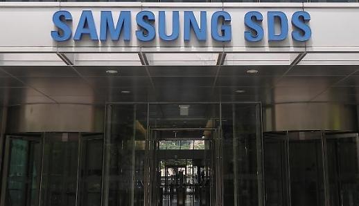 Lợi nhuận của Samsung SDS giảm mạnh trong Quý 2 năm 2020