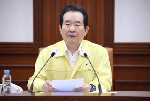 韩国拟解除体育赛事观众入场限制